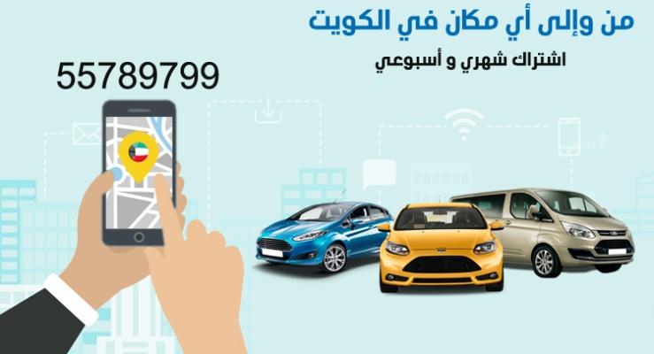 توصي طلبات الكويت الكويت